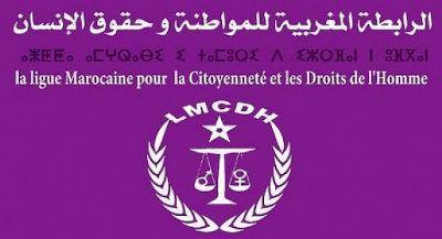 بلاغ شكاية قضائية ودولية ضد وزير التعليم المغربي