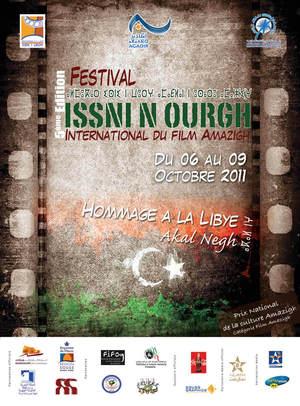 جمعية إسني ن ورغ تنظم الدورة الخامسة لمهرجان إسني ن ورغ الدولي للفيلم الأمازيغي