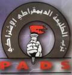 اللجنة المركزية لحزب الطليعة الديمقراطي الاشتراكي  تقرر الدعوة إلى مقاطعة انتخابات 25 نونبر 2011
