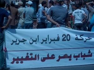 في سابقة 20 فبراير بالرحامنة: الهمة قول لسيدك المغاربة ماشي عبيدك