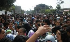 تلاميذ مدارس في وقفة احتجاجية سابقة