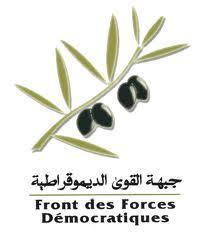 بلاغ: حزب جبهة القوى الديمقراطية  الكتابة الجهوية بجهة مراكش تانسفيت الحوز