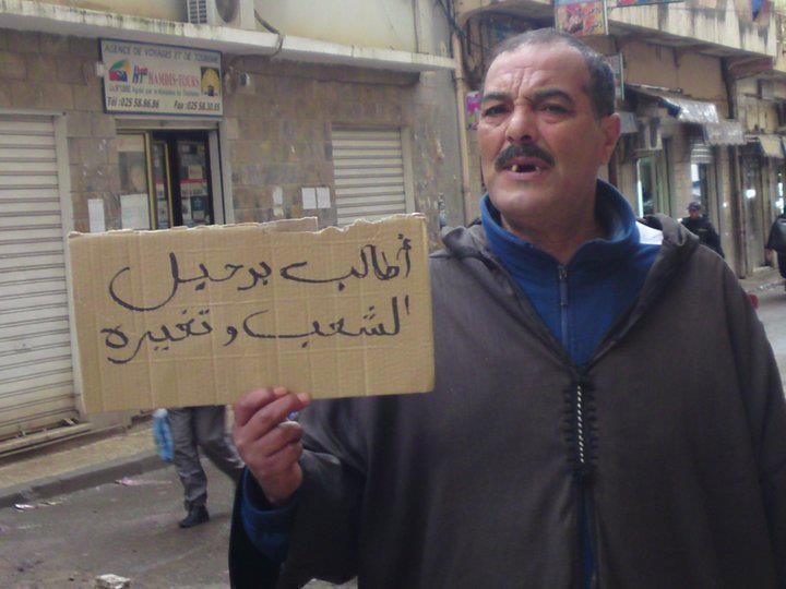 مواطن: أطالب برحيل الشعب وتغييره