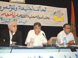 اليسار المغربي بين الوحدة والتشرذم