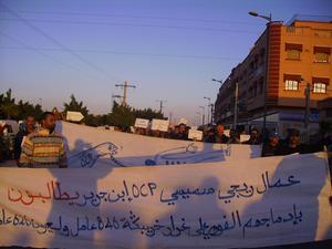 مسيرة احتجاجية لعمال السميسي ريجي بابن جرير
