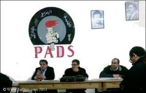 حزب الطليعة الديمقراطي الاشتراكي يطلب، قضائيا، الحكم بإيقاف تنفيذ المرسوم المتضمن إجراء انتخابات مجلس النواب في 25 نونبر 2011