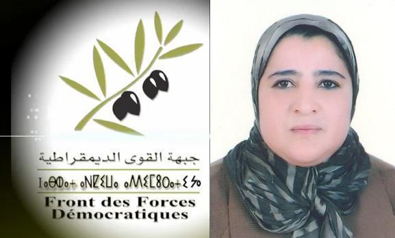 حوار في 30 دقيقة  مع مرشحي دائرة الرحامنة للانتخابات التشريعية ليوم 25 يونيو 2011