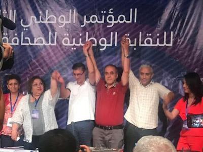 البيان العام للمؤتمر الوطني الثامن للنقابة الوطنية للصحافة المغربية