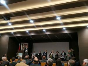 """انعقاد الدورة الأولى من الندوة العلمية الدولية حول الهندسة الغابوية  تحت شعار : """"الهندسة الغابوية: رافعة أساسية لبرنامج التنمية المستدامة في أفق 2030"""""""