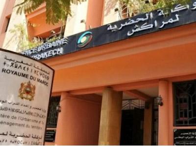 اعتقال مدير الوكالة الحضرية بمراكش في حالة تلبس بسبب الارتشاء