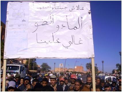 حركة 20 فبراير و سكان المدينة .. مسيرة و وقفات احتجاجية أمام مصلحتي الماء و الكهرباء بابن جرير