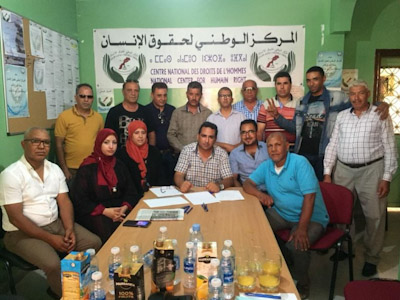 البيان الختامي الصادر عن المركز الوطني لحقوق الإنسان بالمغرب بمجلسه الوطني.