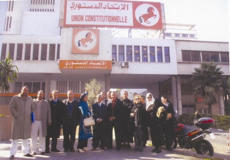 خلل تنظيمي واتهامات بالخيانة الحزبية تهز أركان الاتحاد الدستوري بمراكش