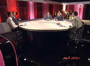 """برنامج """"مواطن اليوم"""" يسقط ملف معطلي 2011 من نقاشه"""