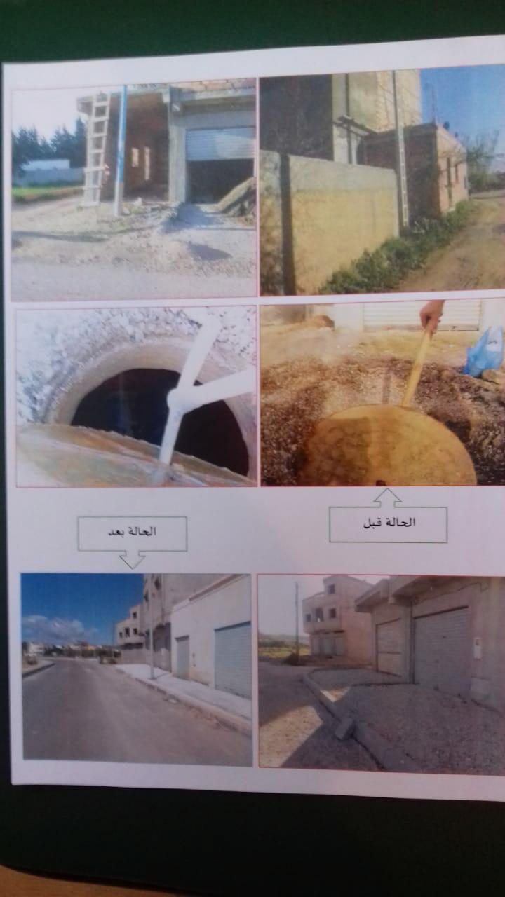 فعاليات محلية تعيد الخروقات البيئية والعمرانية بجماعة ايت يوسف وعلي الى الواجهة
