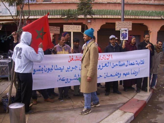 وقفة احتجاجية لعمال مطاحن العزوزية بابن جرير