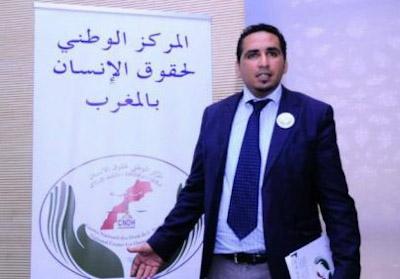 بيان المكتب التنفيذي للمركز الوطني لحقوق الإنسان بالمغرب تزامنا مع مناسبة اليوم العالمي لحقوق الإنسان