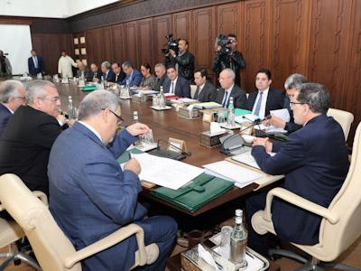 تقرير عن أشغال اجتماع مجلس الحكومة 26 دجنبر 2019