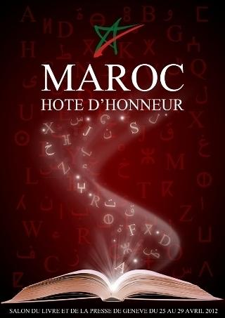المغرب ضيف شرف النسخة 26 للمعرض الدولي للكتاب والصحافة بجنيف