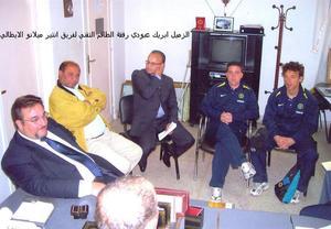 الزميل ابريك عبودي نائبا لرئيس عصبة الجنوب لكرة القدم ...  ورئيسا للجنة التقنية الجهوية