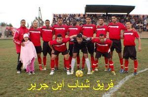 فريق مولودية العيون يزيد من تعميق جراح نادي شباب ابن جرير لكرة القدم