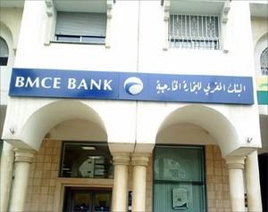 البنك المغربي للتجارة الخارجية يحصل على شهادة أفضل بنك لتمويل التجارة الدولية بالمغرب لسنة 2011