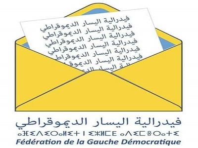 فيدرالية اليسار الديمقراطي إقليم الرحامنة ... بيان إلى الرأي العام.