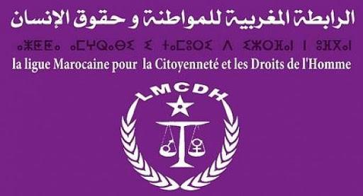 الرابطة المغربية للمواطنة وحقوق الانسان... بلاغ اليوم العالمي للمرأة  2020