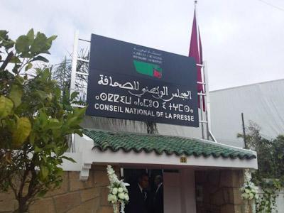 المجلس الوطني للصحافة يدين الاتجار الإعلامي بـ »كورونا »