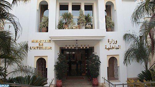 وزارة الداخلية توجه بلاغا هاما للمغاربة في ظل حالة الطوارئ