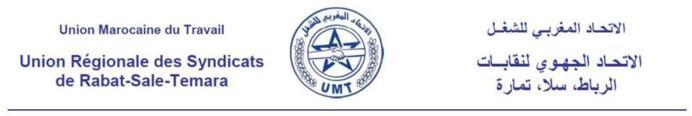 بيان اللجنة الإدارية للاتحاد الجهوي للاتحاد المغربي للشغل بالرباط