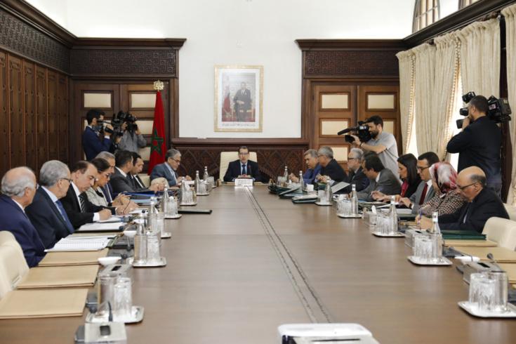 اجتماع مجلس الحكومة ليوم الجمعة 27 مارس 2020