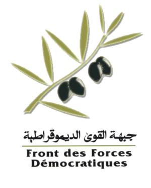 في اجتماعها يوم 15 يونيو 2012 اللجنة التحضيرية لجبهة القوى الديمقراطية بإقليم الرحامنة