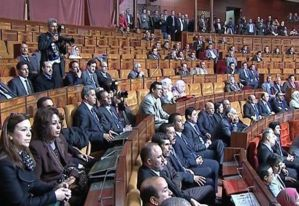 تسجيلات هاتفية تجر 50 برلمانيا أمام القضاء