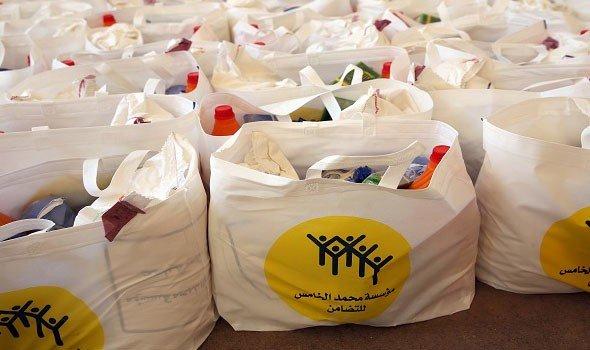 إقليم الرحامنة....   توزيع مساعدات رمضان التي تنظمها مؤسسة محمد الخامس للتضامن