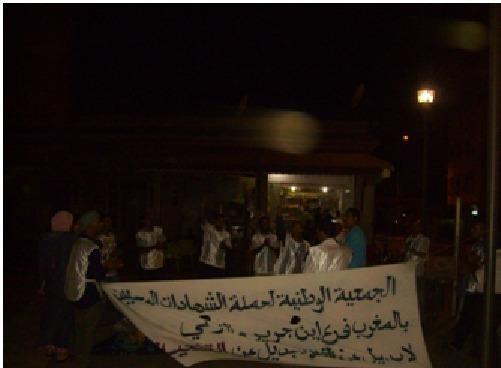 """حقائق جهوية ترصد احتجاجات المعطلين في معركتهم الرمضانية  تحث شعار:"""" الشغل حقنا والنضال دربنا"""""""