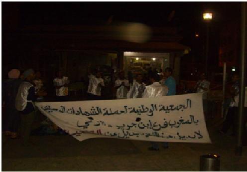 في معركتهم الرمضانية ...المعطلون مستمرون في الاحتجاج بالشارع العام
