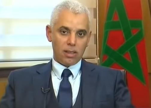 حملة وزير الصحة في صفوف مسؤولي الصحة بالجهات والأقاليم تقود المندوب الاقليمي بقلعة السراغنة