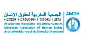 بلاغ المكتب المركزي للجمعية المغربية لحقوق الإنسان