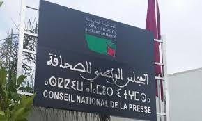 المجلس الوطني للصحافة يصدر تقريرا عن خروقات الصحافة المغربية تزامنا مع ظرفية الجائحة.