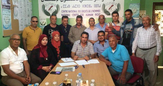 المركز الوطني لحقوق الإنسان بالمغرب...بيان ناري في مواجهة رموز الفساد