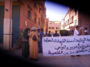 المعطلون يحتجون امام مؤسسة الرحامنة للتنمية المستدامة
