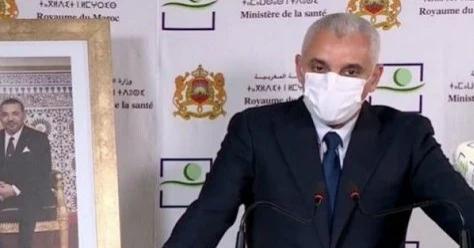 جمعية حقوقية: المنظومة الصحية بمراكش انهارت بسبب تزايد الإصابات بفيروس كورونا