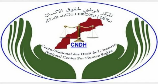 المركز الوطني لحقوق الإنسان بالمغرب......بيان حقيقة