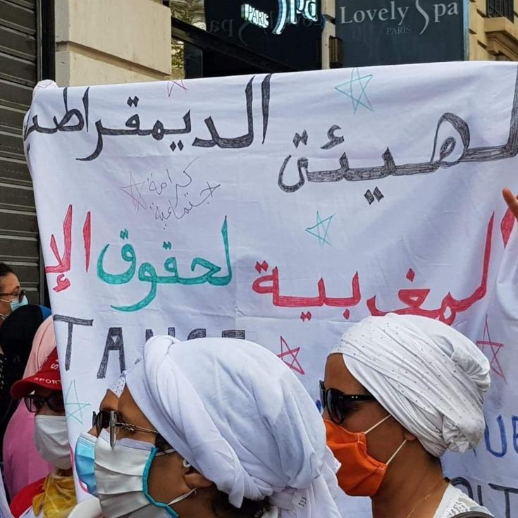 ابناء المغرب واحرار العالم ينددون باعتقال  محمد المديمي