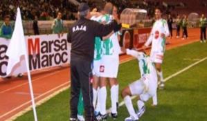 كأس العرش 2011-2012 : فريق الرجاء البيضاوي يحرز لقبه السابع