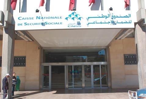 الصندوق الوطني للضمان الاجتماعي: محاكمة المتورطين في تبديد واختلاس المال العام
