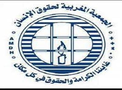 الجمعية المغربية لحقوق الإنسان فرع ابن جرير...بيان إلى الرأي العام
