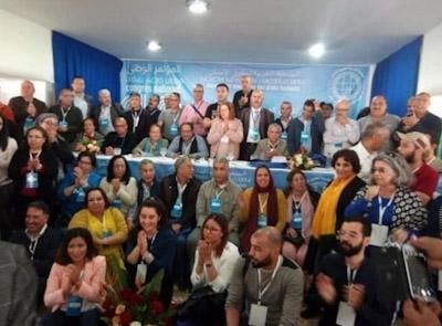 البيان الختامي لاجتماع اللجنة الإدارية للجمعية المغربية لحقوق الإنسان في دورتها السابعة المنعقدة يوم السبت 10 أكتوبر 2020