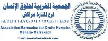 الجمعية المغربية لحقوق الإنسان فرع المنارة مراكش ... بيان